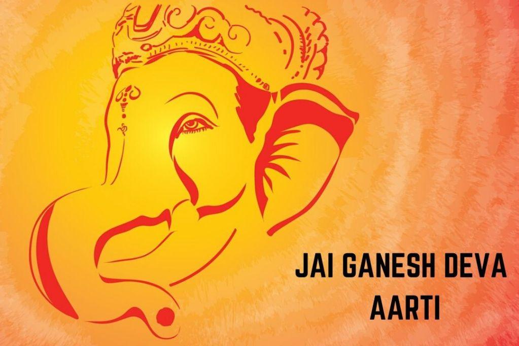 Jai Ganesh Jai Ganesh Lyrics जय गणेश देवा