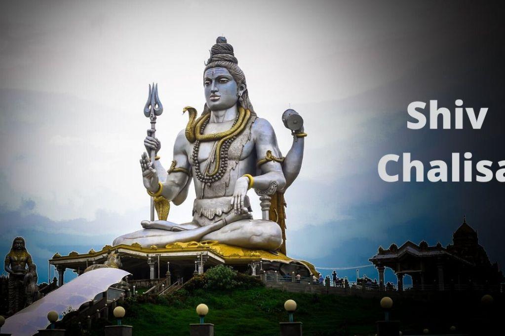 Shiv Chalisa In Hindi भगवान शिव को प्रसन्न करने के लिए शिव चालीसा
