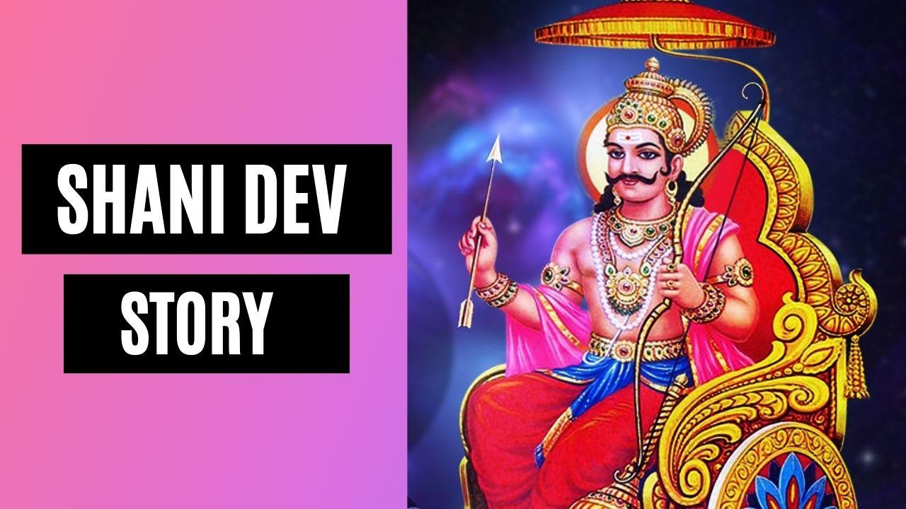 shani dev story in hindi