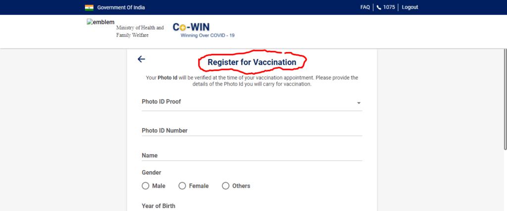 CoWIN Registration Online कोविड वैक्सीन लगवाने के लिए रजिस्ट्रेशन कैसे करें