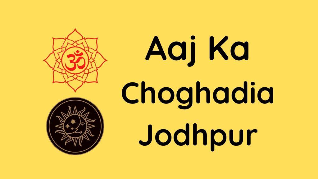 choghadiya today jodhpur