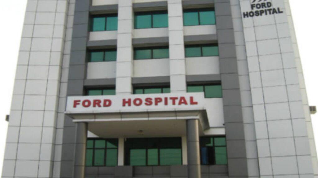 Best Hospital in Patna पटना के सबसे बेहतरीन हॉस्पिटल