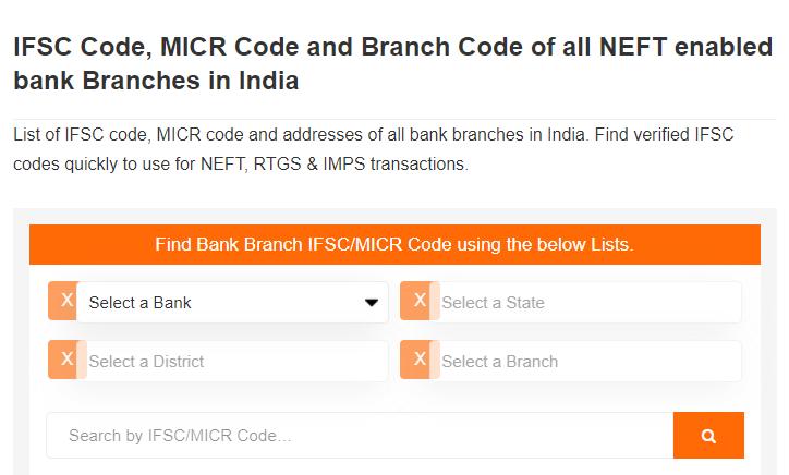 Bank IFSC Code Search आईएफएससी कोड कैसे पता करें