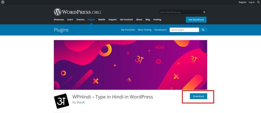 ब्लॉग लेखन क्या है How to Write a Blog in Hindi