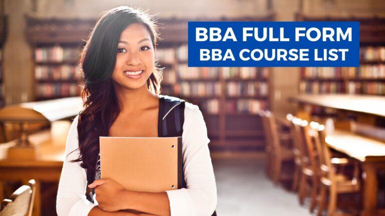 BBA Full Form बीबीए का फुल फॉर्म क्या होता है