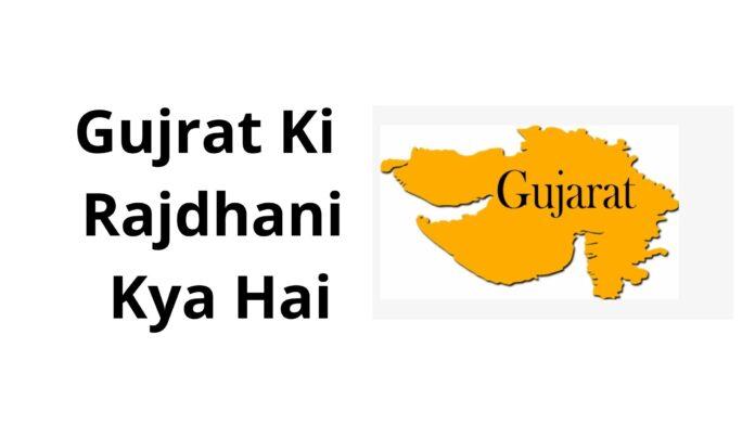 Gujrat Ki Rajdhani